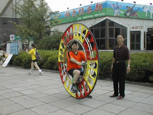 how to make a monowheel