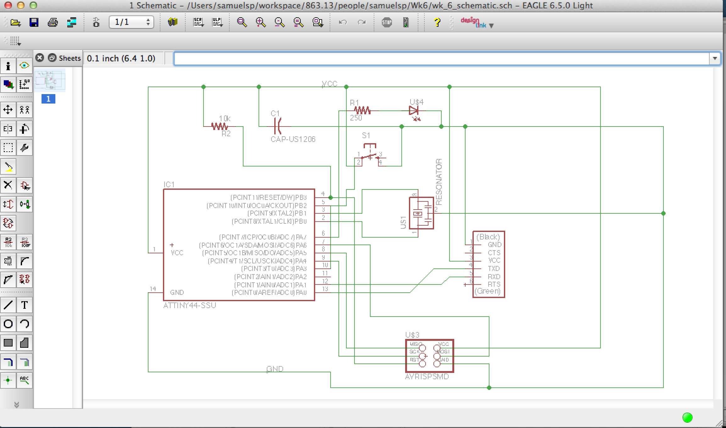 Sam Spaulding\'s How To Make Site\'